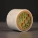 Ruban polyéthylène transparent 3M 480